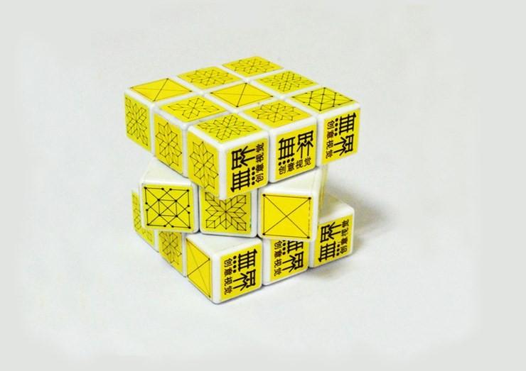 系列化包装设计产品的各个单体有各自的特色和变化