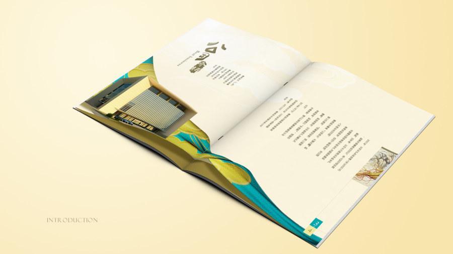上海logo設計-醫藥,中國風畫冊設計