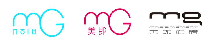 """此次在欧莱雅主导下的新标志并未采取彻底推翻的做法,美即的两个英文字母缩写依然得以突出强化。不同的是,""""mG""""字母组合变成了纯小写""""mg"""",原来较为 纤细的字体,这次变得更粗,在视觉上更为显眼。另外,原标志中仅出现了""""美即""""两个汉字,这次则使用了""""美即面膜""""。这一细节透露出欧莱雅集团对美即品牌 未来的期待——专注面膜细分领域。"""