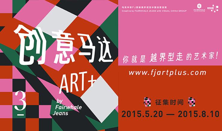 """目前致力于黑白线体艺术的创作,其作品构建出一种独特的线体美学,逐渐凝练出朴实无华,富于东方情结的艺术秉性。繁复缜密的画风已然成为80后新生代艺术家中别具一格的一面旗帜。二零一一年夏,北邦携手刘铮、朱敬一、李晴三位线体艺术家首次提出了""""线体主义""""的绘画口号,以线为体,注重线条本体的表达,致力于创建俱有独特审美的线体美学。"""
