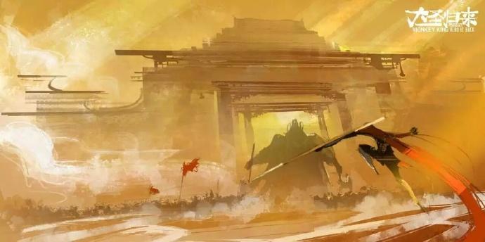 原创手绘插画-《大圣归来》美术设计—场景与气氛